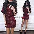 Короткое платье из пайетки на подкладе с коротким рукавом и вырезом на спине 9py680, фото 2