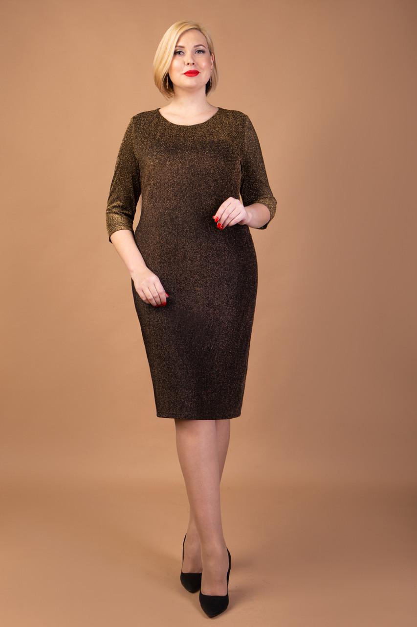 Оригинальное люрексовое платье золотисто-черное