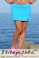 Женская юбка-шорты для тренировок голубая, фото 1
