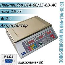 Торгові ваги Промприлад ВТА-60/15-6D-АС