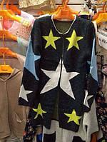 Женская модный вязанный кардиган (два цвета) *Звезда*, фото 1
