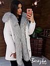 Женская зимняя парка с меховой отделкой и меховой опушкой на капюшоне 66kur222Q, фото 6