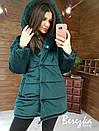 Женская зимняя бархатная куртка зефирка с большим капюшоном 66kur223Q, фото 2