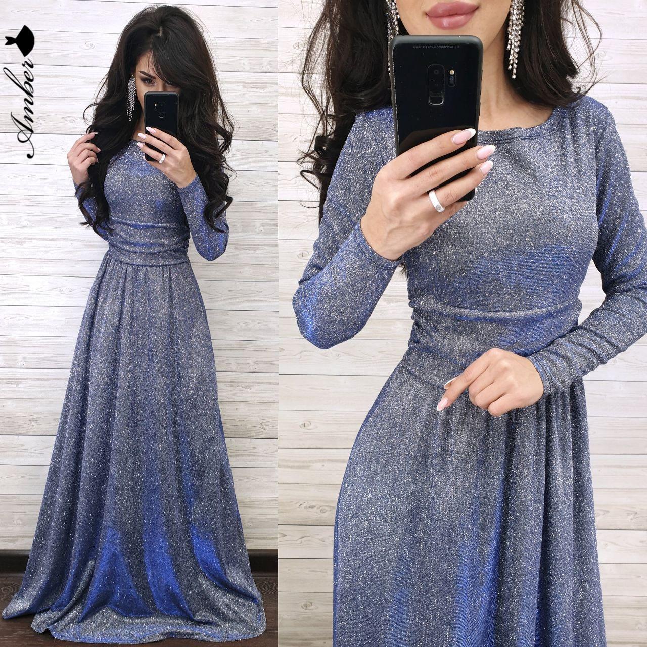 Длинное платье из люрекса с длинным рукавом и расклешенной юбкой 8plt666