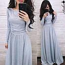 Длинное платье из люрекса с длинным рукавом и расклешенной юбкой 8plt666, фото 3
