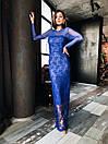 Кружевное длинное платье в пол по фигуре с рукавами из сетки 14plt667, фото 2