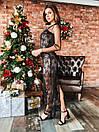 Кружевное длинное платье в пол по фигуре с рукавами из сетки 14plt667, фото 3