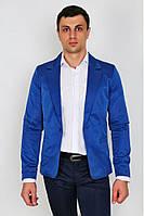 Стильный пиджак мужской на одну пуговицу электрик