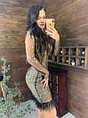 Платье по фигуре из сетки с блестками и отделкой из перьев 58plt674, фото 4