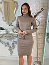 Вязаное платье с кулиской на талии и высоким воротником 7plt683, фото 2