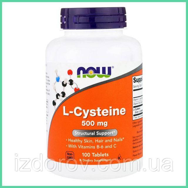 Now Foods, L-цистеин аминокислота, L-Cysteine 500 мг, 100 таблеток