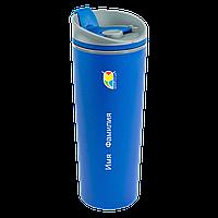 Именная термокружка 1060 Синяя FTTG1060BLUE, КОД: 766933
