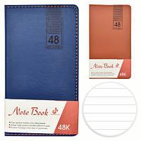 Блокнот - ежедневник для записи My Diary кож зам, А6, красный/синий, в линию, Блокнот, Ежедневник, Записные книжки