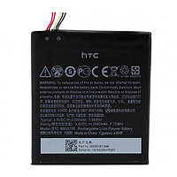 Аккумулятор HTC One X+ BM35100 оригинал АААА