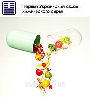 Химическое сырье для пищевой промышленности