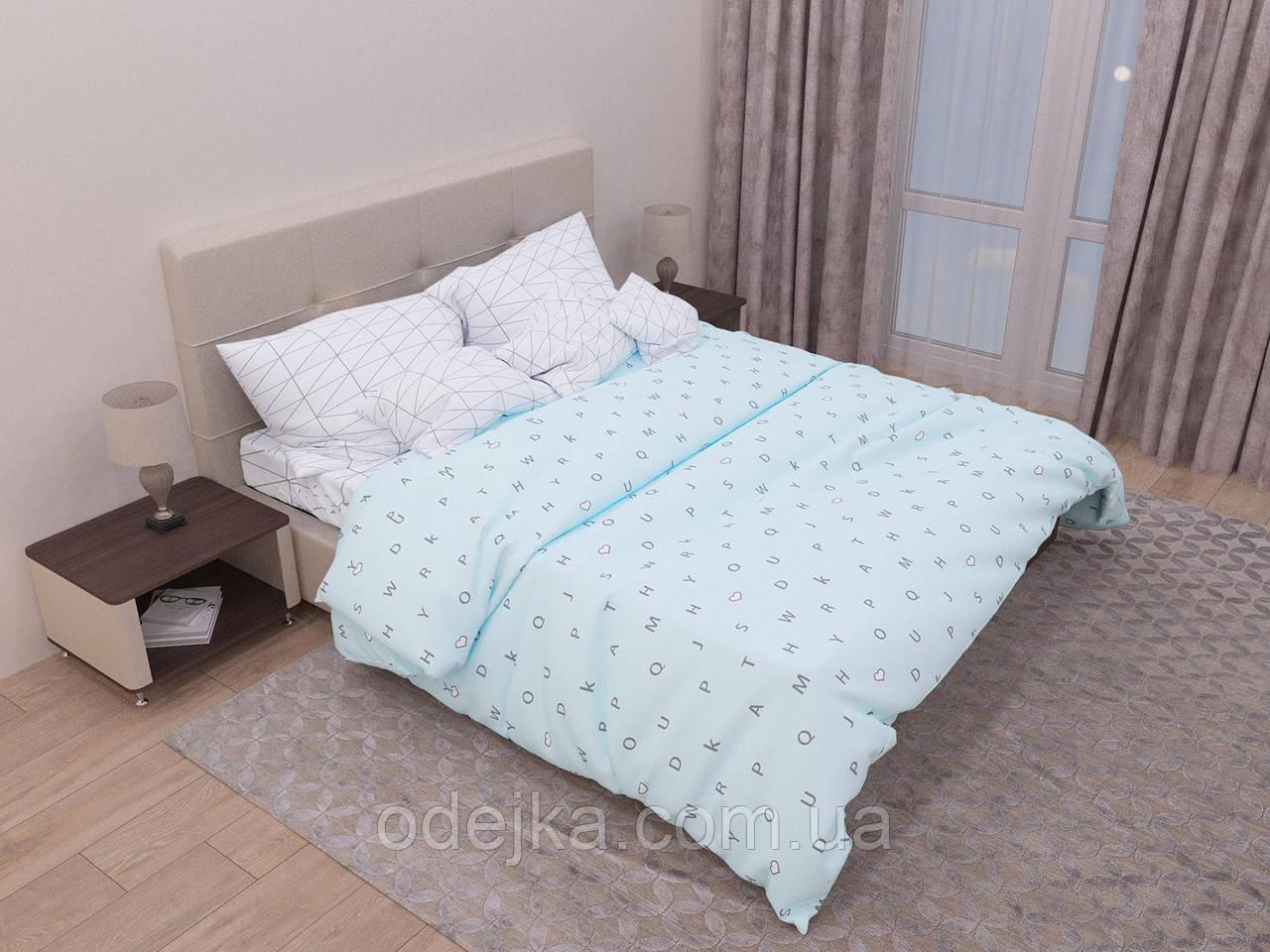 Двуспальный комплект постельного белья евро 200*220 хлопок  (12936) TM KRISPOL Украина