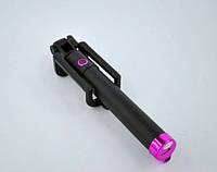 Монопод для селфи S03 78см Bluetooth фиолет (30003)