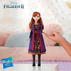 Кукла Холодное Сердце 2 в сверкающем платье -  Кукла Frozen 2 Яркая Анна со световым эффектом (E6952/E7001)