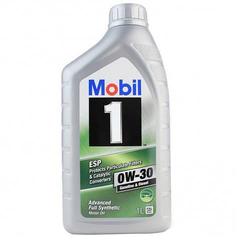 Моторное масло MOBIL 1 ESP 0W-30 1л, фото 2
