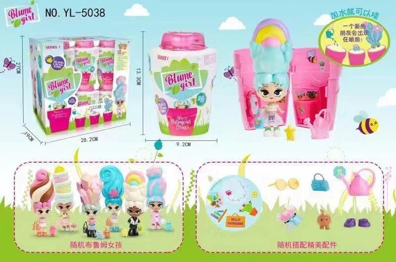 Лялька (кукла) Blume Doll Bloom YL-5028 (96шт/2), в кор. 13.3*9,2*9,2 см