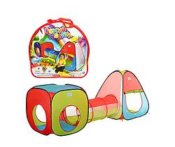 Детская Двойная палатка с Туннелем