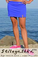 Женская юбка-шорты для тренировок индиго