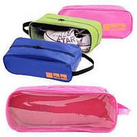 Сумка - чехол для обуви Star R15626/R21145, дорожный, размер 35*12*9 см, полиэстер, разные цвета, сумка под обувь, чехол обувной
