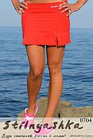 Женская юбка-шорты для тренировок красная, фото 1