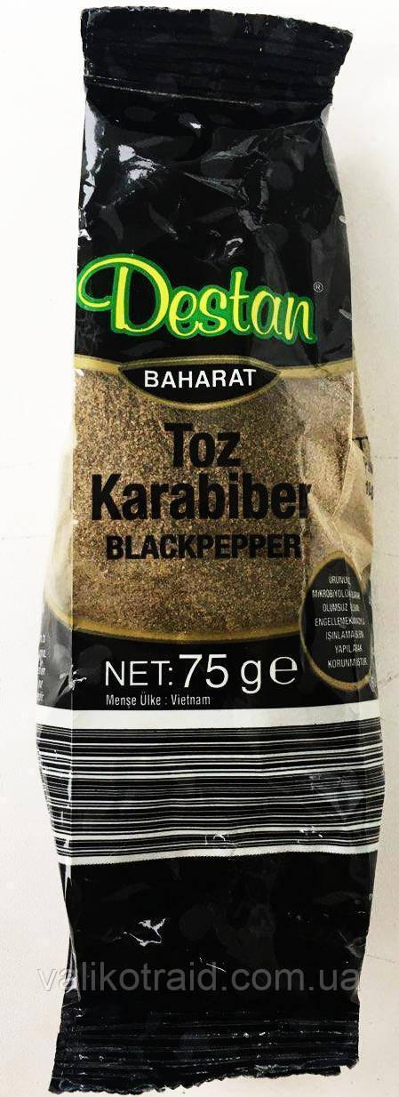 Перец молотый черный , 75 гр, DESTAN, Турция