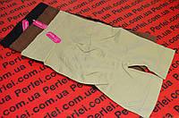 Утягивающее белье  ,трусы  шорты