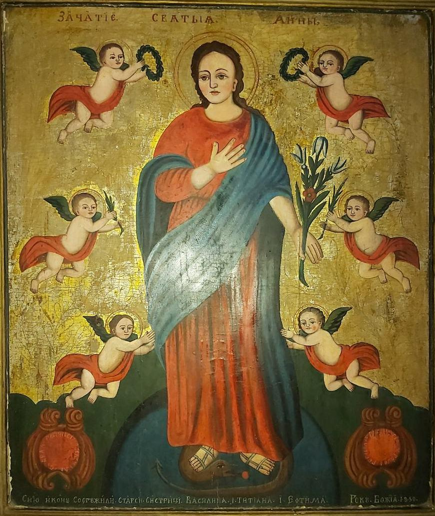 Икона Зачатие святой Анны 1850 год подписная