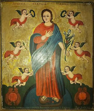 Икона Зачатие святой Анны 1850 год подписная, фото 2