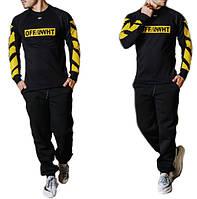 Мужской спортивный костюм Off-White (Офф-Вайт) черный с желтым