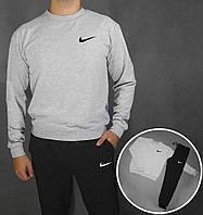 Спортивный костюм Nike (Premium-class) серо-черные