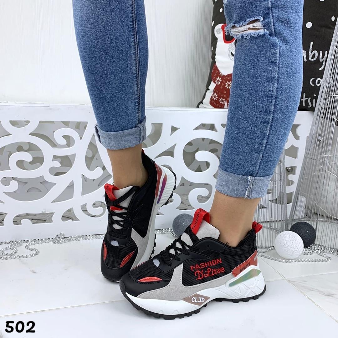Кроссовки женские черный + серый+ красный 502