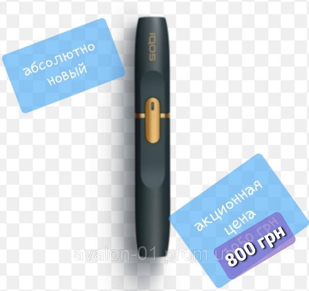 Айкос купить сигарету отдельно табак для кальяна опт краснодар