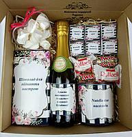 Подарунковий набір №47. Подарунок подрузі, мамі, кумі, колезі, корпоративні подарунки. Подарунок на 8 Березня