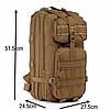 Тактический рюкзак Stealth Angel 45L, фото 5