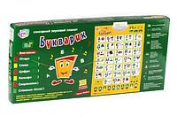 """Сенсорный звуковой плакат """"Букварик"""" (укр) зеленый, LimoToy, 7031"""