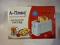 Тостер в металлическом корпусе А-Плюс 2031 750 Вт Электрический тостер для дома терморегулятор на 5 режимов