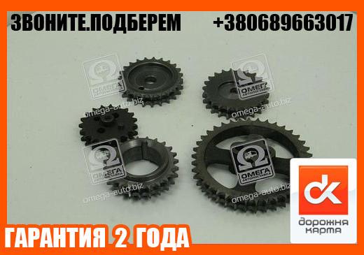 Звездочка двигательЗМЗ 406 ГРМ комплект Евро-3 (острый зуб)  (арт. 406.1006002-23)