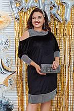 Платье женское велюровое батал Цвет: Марсала,темно-синий ,черный