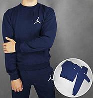 Спортивный костюм Jordan (Premium-class) темно-синие