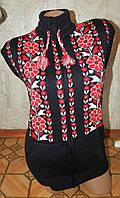 Женская шерстяная  жилетка-вышиванка с карманами (Л.Я.Л.) 789, фото 1
