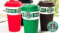 Чашка StarBucks 008, 350мл, керамика, стакан StarBucks с силиконовой крышкой, крушка керамическая StarBucks