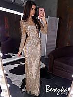 Длинное платье по фигуре из сетки с блестками и длинным рукавом 66mpl672E