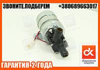 Электронасос отопителя салона ГАЗ 3302 Dвн.=18  (арт. 32.3780-01)