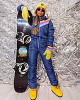 Яркий зимний комбинезон с контрастными вставками и меховой опушкой на капюшоне 18mgk41