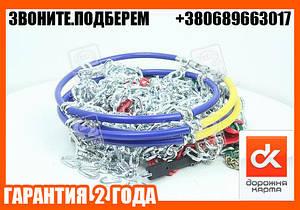 Цепи противоскольжения усиленные 16мм. 360-10 (KN80) 2шт.  (арт. DK482-360-10)