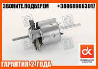 Электродвигатель отопителя МАЗ 6430, 5440  (арт. 0130111116-1)